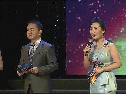 2016年度驻马店十大三农新闻人物颁奖庆典