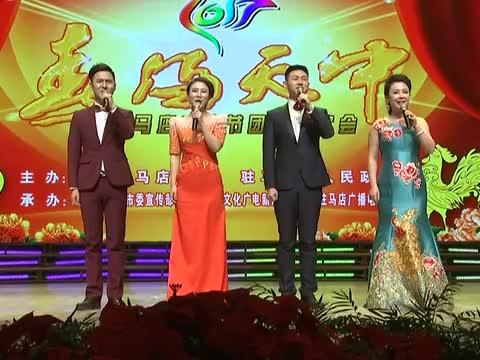 《2017年春节团拜会》