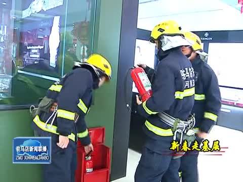 消防官兵们的别样春节