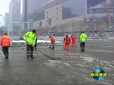 扫雪除冰保安全