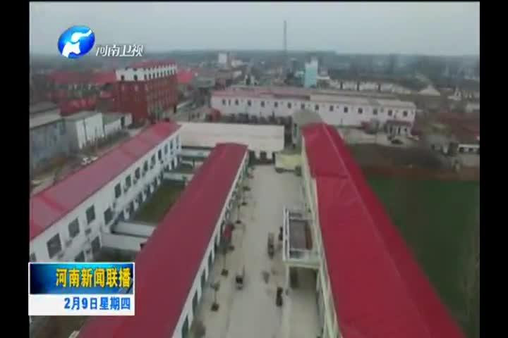 上蔡县精准扶贫的新路子上了河南新闻联播头题