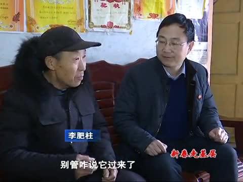 群众脱贫致富的领头羊—孙浩