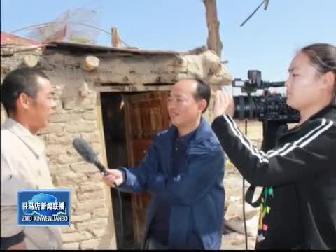 新疆生产建设兵团第十三师红星二场向电视台发来感谢信