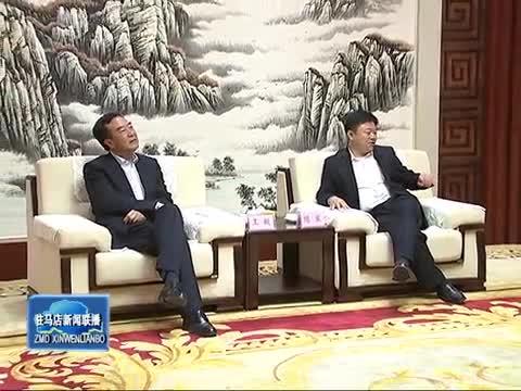 陈星会见民生银行郑州分行行长王毅
