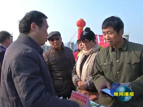 正阳县贫困劳动力转移就业招聘会举行