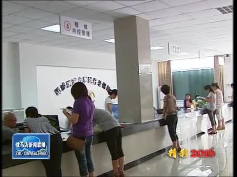 """2016年 我市""""三农""""工作成绩显著"""