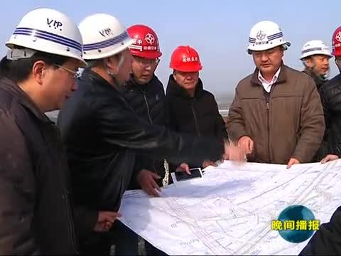 杜中强调研我市重点交通项目施工情况