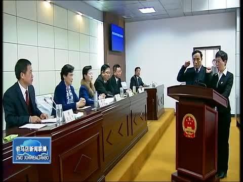 张宪中主持召开市三届人大常委会第三十七次会议