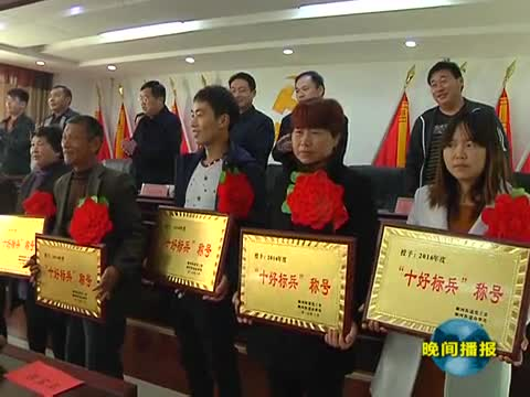 """驿城区顺河街道办:评选""""五好家庭""""倡导文明新风"""