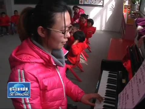 市残疾人康复训练中心:用奉献谱写人道乐章