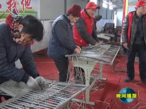平舆:发展县域经济 农民实现家门口就业
