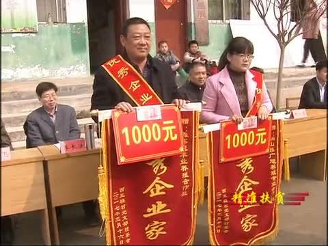 西王楼村:扶贫合作社助力扶贫