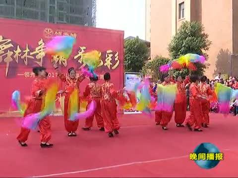 确山县首届广场舞大赛精彩开启
