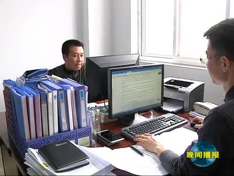 """第十届""""驻马店青年五四奖章""""开始申报"""