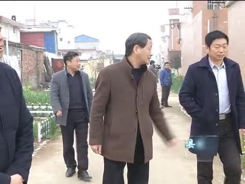 正阳县:大力推进农村人居环境改善工作