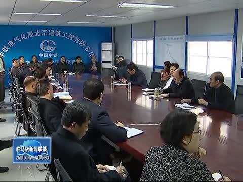 陈星组织召开火车站片区综合改造工程早间工作会