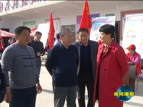 全省百县万村综合文化服务中心示范工程集中采访