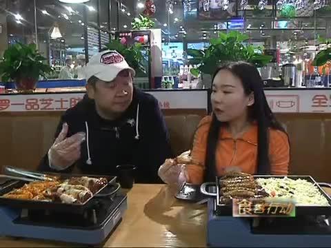 食客行动《全罗一品肋排》