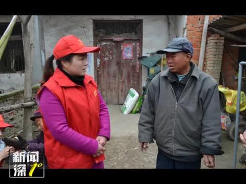 新闻深1°《正阳县:党员志愿服务暖人心》