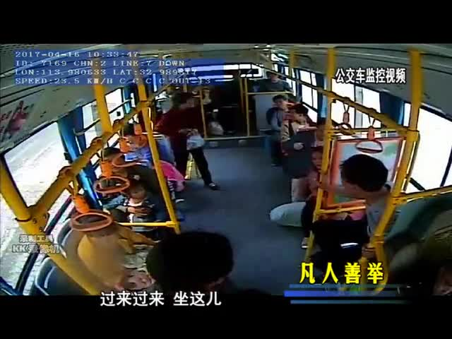 为救中毒儿童 公交车长争分夺秒飞驰医院
