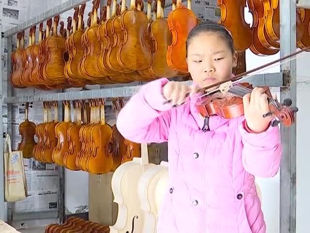 老区竹沟 小提琴制造基地声名渐起