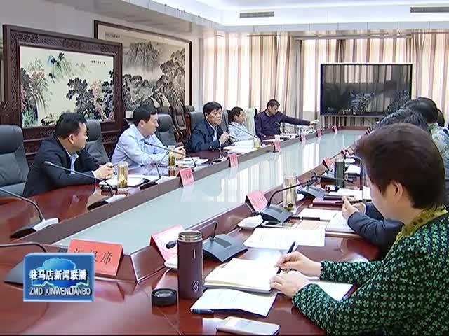 市委中心组举行全体学习会议