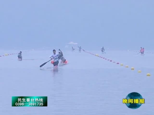 2017年河南省赛艇皮划艇冠军赛在我市开赛