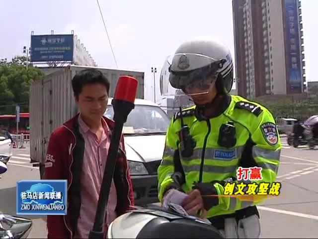 市交警部门大力整治市区交通秩序