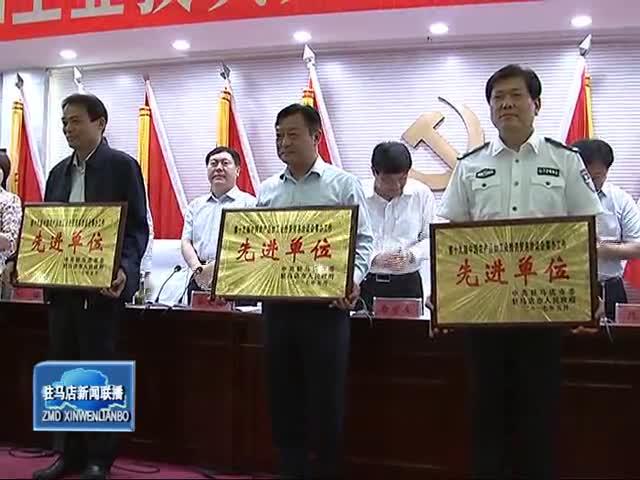 第二十届中国农产品加工业投资贸易洽谈会动员会召开