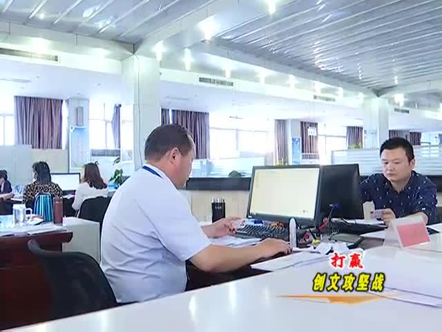 市行政服务中心:打造创建全国文明城市模范窗口