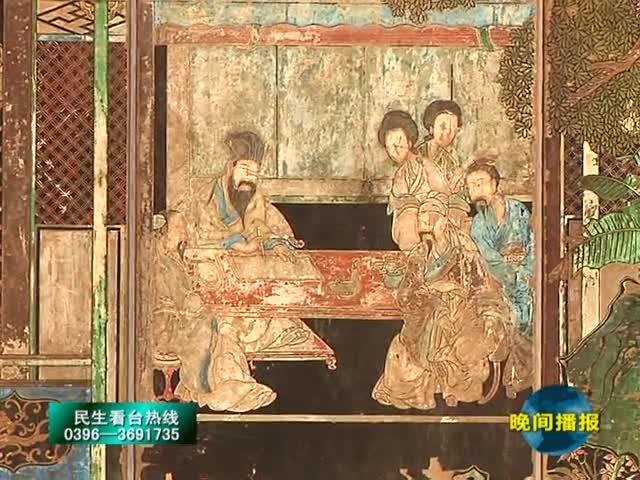 市博物馆:清初宋祖法寿屏