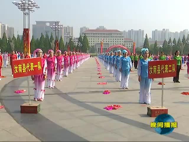 """2017年""""群星风采""""广场舞大赛开幕"""