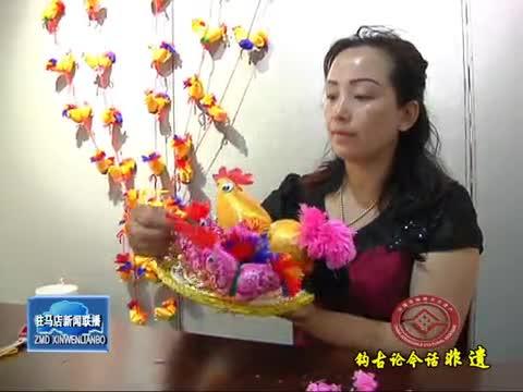 王彩虹和她的布艺香包