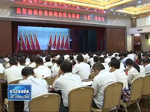 2017中国新型城镇化经验交流会举行