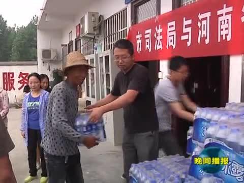 """市司法局开展""""三夏""""送清凉活动"""