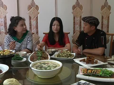 食客行动《128期宁涛菜馆》