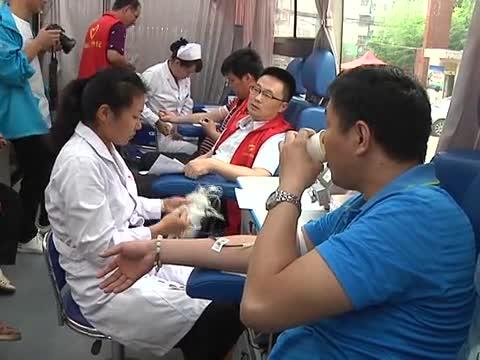 驻马店广播电视台干部职工踊跃献血