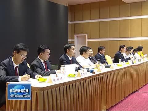 市政协四届一次会议委员组召集人会议召开