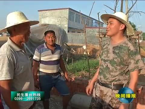 王俊:情系群众 用心扶贫