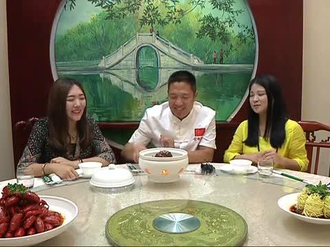 食客行动《129期江南人家》