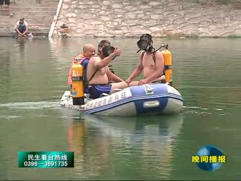 市县蛟龙水上义务救援队举行联合演练