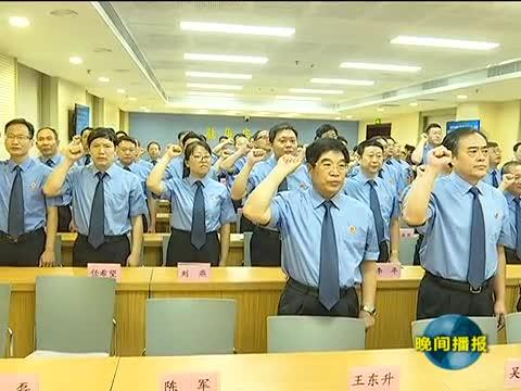 市人民检察院首批进入员额的检察官宣誓就职
