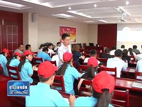 """黄淮学院组织""""农民创新创业学院""""社会实践活动"""