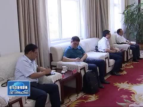 陈星会见中国一治集团有限公司常务副总经理老小云一行