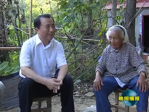 戚存杰到汝南县调研扶贫攻坚工作