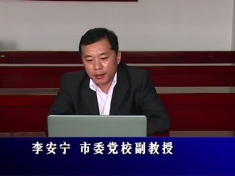 驻马店市推荐全省第二批青年理论宣讲专家李安宁