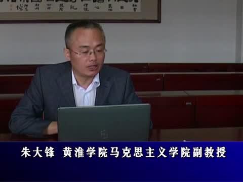 驻马店市推荐全省第二批青年理论宣讲专家朱大锋