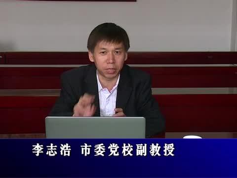 驻马店市推荐全省第二批青年理论宣讲专家李志浩