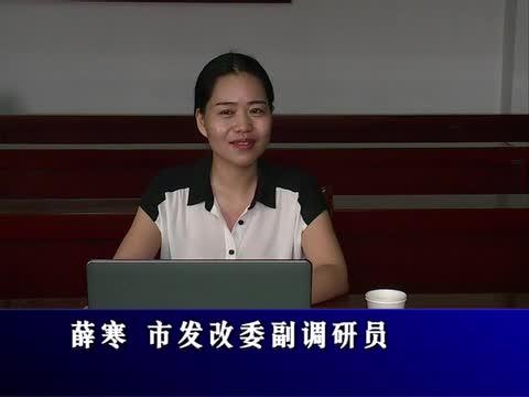 驻马店市推荐全省第二批青年理论宣讲专家薛寒