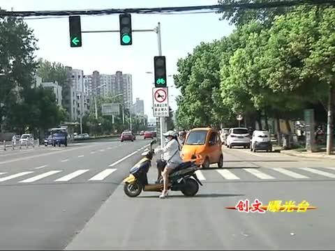 """停止线""""失效""""非机动车越线停车频发"""